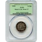 1849 $5 California Silver Half Eagle - Mass & Cal. Die Trial PCGS AU50