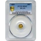 1853 California Fractional Gold 25C, Liberty Octagonal BG-101 PCGS MS62 R5-