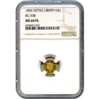 1854 California Gold Rush Circulating Fractional Gold G$1, BG-508 Liberty Octagonal NGC MS64PL R4+