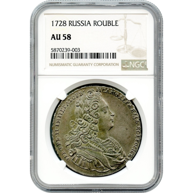 World Silver - 1728 Russia Rouble NGC AU58