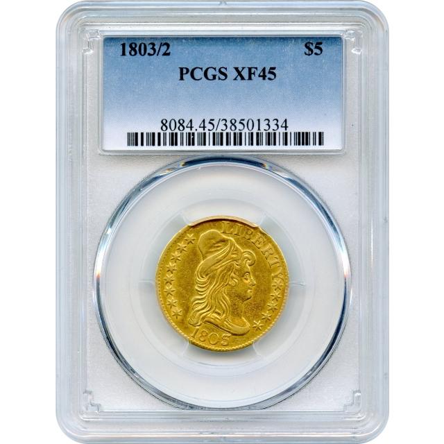 1803/2 $5 Draped Bust Half Eagle PCGS XF45
