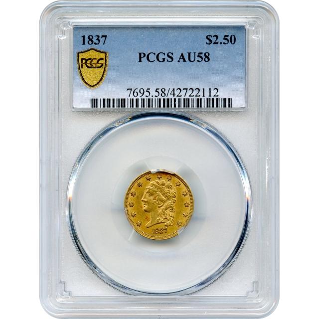 1837 $2.50 Classic Head Quarter Eagle PCGS AU58