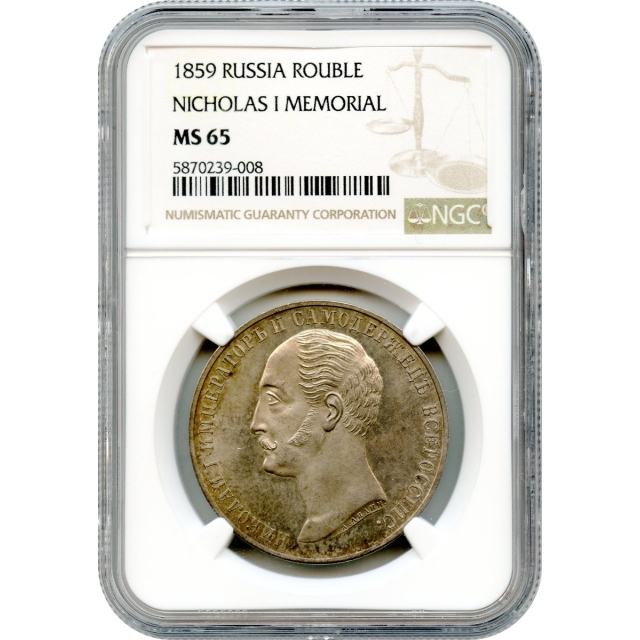 "World Silver - 1859 Russia Rouble Alexander II ""Nicholas I Memorial"" Commemorative NGC MS65"