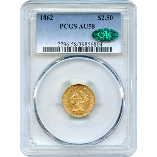 1862 $2.50 Liberty Head Quarter Eagle PCGS AU58 (CAC)