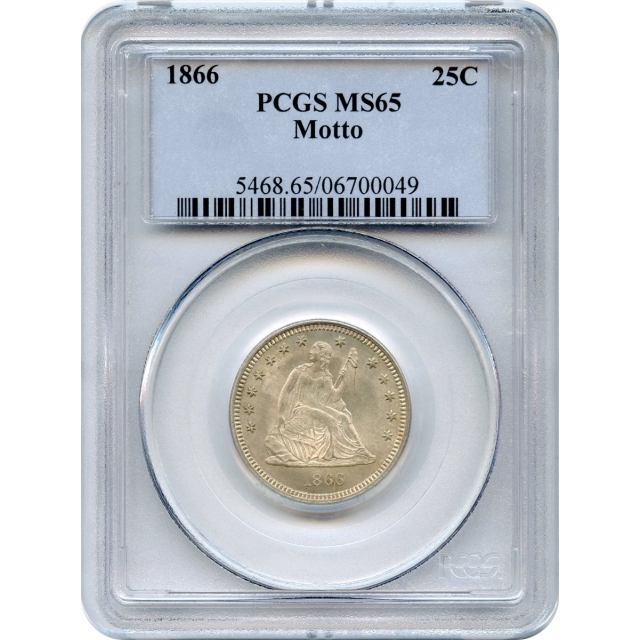 1866 25C Liberty Seated Quarter, with Motto PCGS MS65