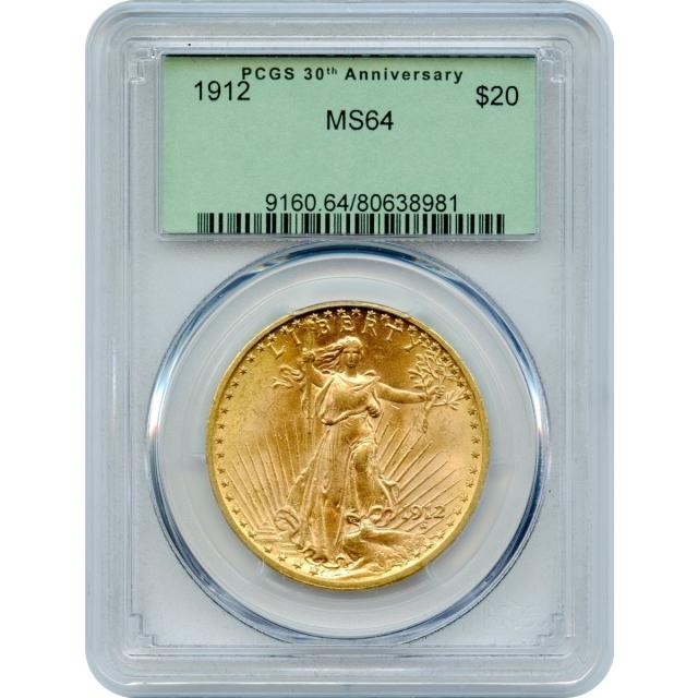 1912 $20 Saint Gaudens Double Eagle PCGS MS64