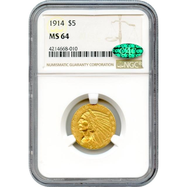 1914 $5 Indian Head Half Eagle NGC MS64 (CAC)